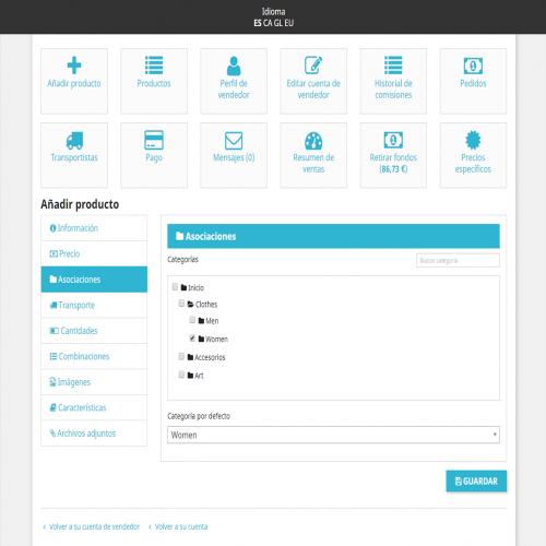 JA Marketplace Attributes by category -